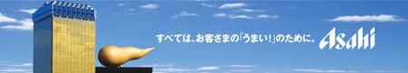 company_promotion_1.jpg